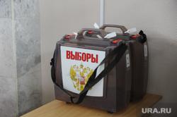 Выборы Челябинск, переносные урны