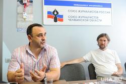 Собрание в союзе журналистов Челябинск, филичкин сергей, лапин антон