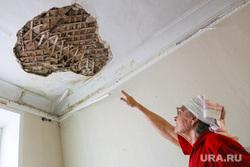 Проблемы в жилом доме в городе Курган  после капитального ремонта. Курган., капитальный ремонт, ремонт, обвалившийся потолок