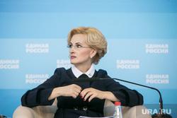 XVI Съезд Единой России, первый день. Москва, яровая ирина
