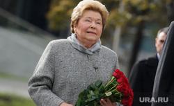 Наина Ельцина у Ельцин Центра. Екатеринбург, ельцина наина