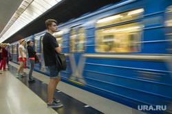Метрополитен Екатеринбурга, общественный транспорт, екатеринбургский метрополитен, подземка, станция чкаловская