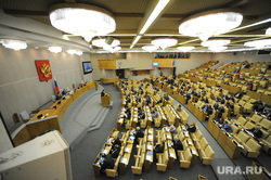 Пленарное заседание Государственной Думы РФ. 27 февраля 2015г., госдума