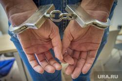 Наручники, наручники, арест, заключение