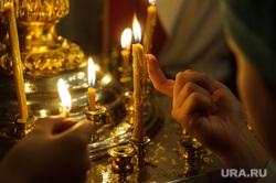 Молебен в Храме на Крови по случаю привоза в Екатеринбург Иконы Божьей Матери Державная, свеча, вера, христианство, рпц, религия, русская православная церковь, баловство, шалость, православие