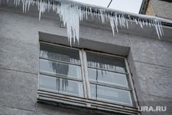 Конструктивизм. Клипарт. Екатеринбург, сосульки, окно