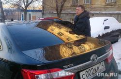 Бунт в СИЗО-1, Челябинск, чернятьев денис