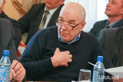 Совместное заседание депутатских комиссий городской Думы в Кургане., мазеин александр