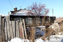 Аварийный дом улица Акмолинская 25 Курган , частный сектор, аварийный дом