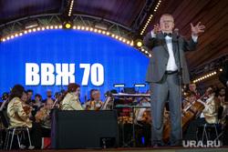 День рождения Жириновского В.В. Москва, жириновский владимир, ВВЖ70
