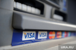 Клипарт. Москва, банкомат, платежные системы, mastercard, visa, банковские операции