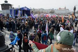 Митинг по случаю третьей годовщины присоединения Крыма. Екатеринбург, митинг, годовщина присоединения крыма