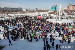 Митинг посвященный присоединению Крым к России. Сургут, крым наш, площадь сургу