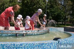 Детский парк, покраска фонтана Курган, дети, фонтан, лето