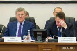 Генпрокурор Юрий Чайка в Екатеринбурге, холманских игорь, чайка юрий