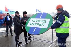 Открытие нового моста через Туру. Тюмень