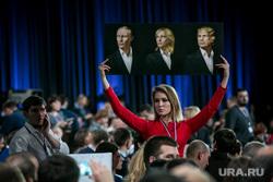 12 ежегодная итоговая пресс-конференция Путина В.В. Москва, путин владимир, трамп дональд, мари ле пен, катасонова мария, плакат
