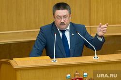 Заседание законодательного собрания СО. Екатеринбург, мороков игорь