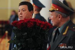 Прощание с Евгением Примаковым. Москва, кобзон иосиф