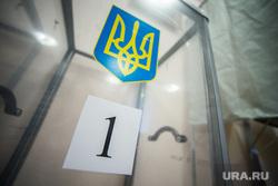 Выборы главы Украины, подготовка в генконсульстве. Екатеринбург, герб украины, урна для голосования