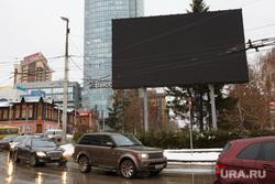 Погасший экран Соль ТВ. Екатеринбург, телеканал соль, рекламный экран