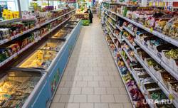 Магазин «Пятёрочка. Магнитогорск, продукты, еда, магазин