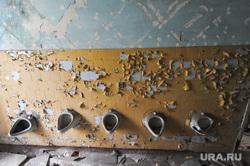 Танковое училище. Челябинск., туалет, сортир, писсуар