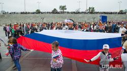 День России в Екатеринбурге, праздник, патриотизм, флаг россии, дети, 12июня