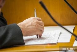 Комиссия по экономике и ЖКХ Гордумы. Тюмень, ручка, закон