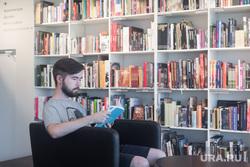 Книжный магазин Пиотровский. Екатеринбург, книжный магазин пиотровский, чтение