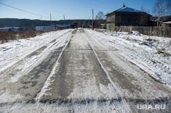 Дорога на поселок Серебрянка под Нижним Тагилом, поселок серебрянка