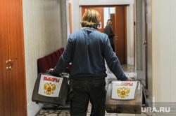 Прием граждан депутатом госдумы Литовченко Анатолием Челябинск, урны для голосования, выборы