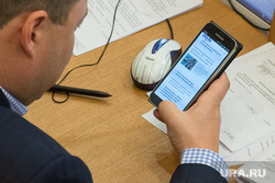 Заседание заксобрания Со. Екатеринбург, смартфон, новости на планшете, читает урару