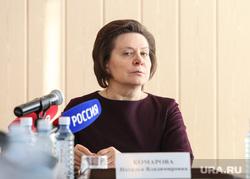 Визит Наталии Комаровой в Пойковский. ХМАО, комарова наталья