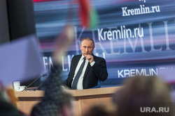 Пресс-конференция Путина В.В. Москва., kremlin.ru