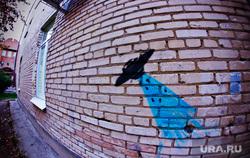 Чебаркуль, годовщина падения челябинского метеорита, граффити, нло