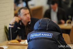 Визит Медведева на завод Конар Челябинск, первый канал