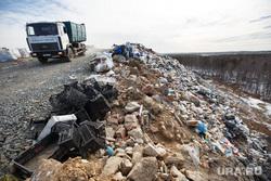 Полигон ТБО и цех сортировки. «Спецавтобаза». Екатеринбург, мусор, свалка, лка, тбо