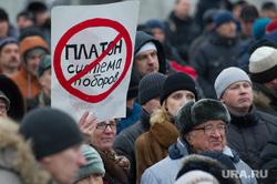 Акция протеста КПРФ и дальнобойщиков на Площади Труда против