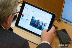 Заседание заксобрания Со. Екатеринбург, фамиев нафик, планшет, читает урару, uraru