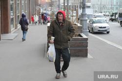 Клипарт. Разное. Москва, бездомный, нищий