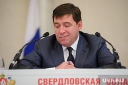 Пресс-конференция губернатора Свердловской области Евгения Куйвашева, посвященная итогам 2016 года. Екатеринбург, куйвашев евгений