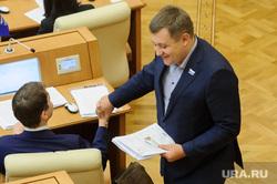 Заседание законодательного собрания Свердловской области. Екатеринбург, жуковский андрей