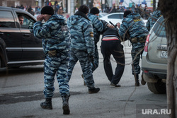 Клипарт. Пермь, арест, беспорядки, хулиганство, задержание, омон