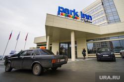Открытие отеля сети Park Inn в Нижнем Тагиле, отель park inn