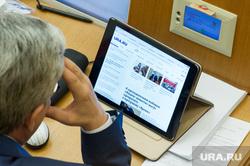 Заседание Заксобрания Свердловской области 1 марта 2016 года, планшет, ура ру, uraru