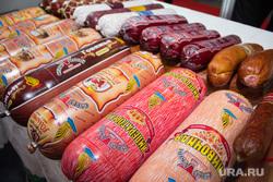 Продукты и товары. Ханты-Мансийск., продукты, колбаса, еда