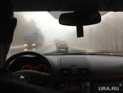 Погода. Снег. Грязь Челябинск., туман, путешествие, погода, автомобиль