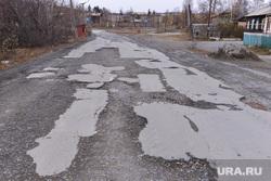 Карабаш. Челябинск., дорога, ямы, асфальт