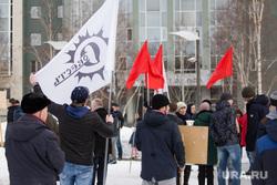 Митинг КПРФ. Сургут, коммунисты, кпрф, совесть